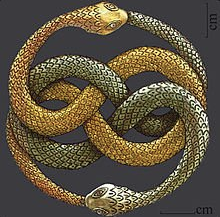 AURYN Is A Talisman From The Novel Die Unendliche Geschicte Neverending Story Also Featured In Movie As Mystical Necklace Referenced